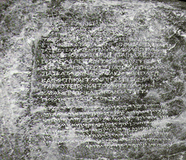 Example of a bilingual Greek and Aramaic inscription by the Mauryan emperor Ashoka the Great
